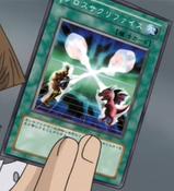CrossSacrifice-JP-Anime-DM-2