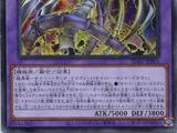 Cyberdark End Dragon