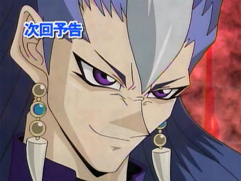 Yu-Gi-Oh! GX - Episode 171