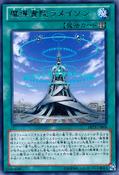 TheGrandSpellbookTower-ABYR-JP-R