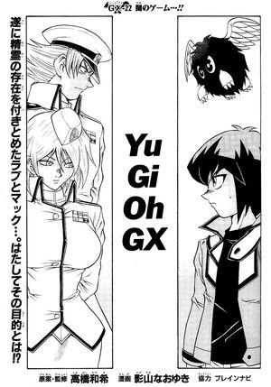 Yu-Gi-Oh! GX - Chapter 022