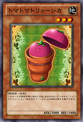 TomatoinTomato-JP-Anime-ZX.png