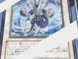 Trishula, Dragon of the Ice Barrier (anime)
