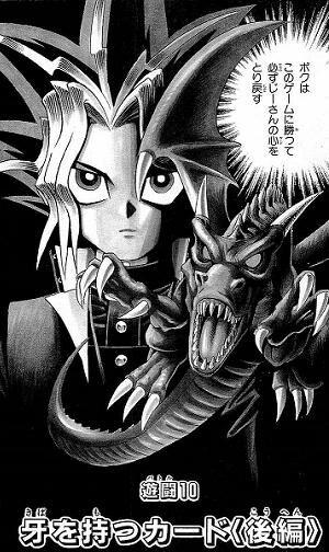 Yu-Gi-Oh! - Duel 010