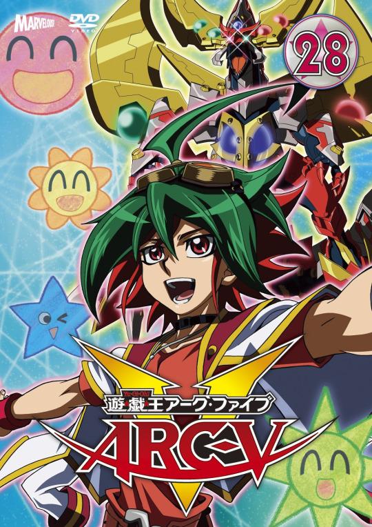 ARC-V DVD 28.png