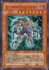 DestinyHERODreadmaster-JP-Anime-GX-AA.png