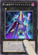 Number83GalaxyQueen-JP-Anime-ZX-Astral