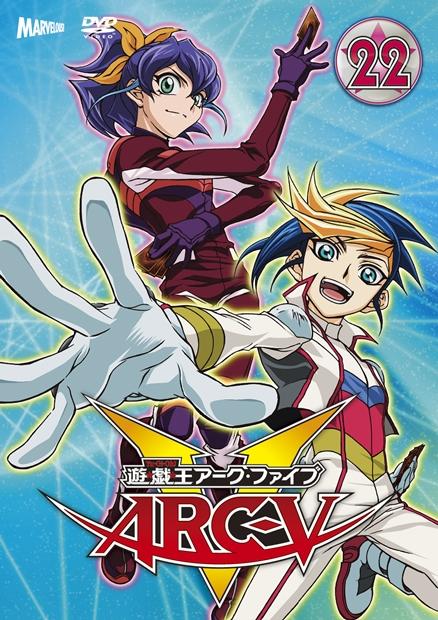 ARC-V DVD 22.png