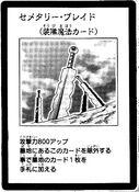 BladeGraveyard-JP-Manga-5D