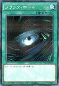 DarkHole-VS15-JP-NPR-D