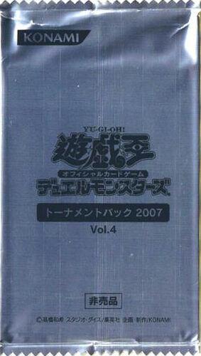 Tournament Pack 2007 Vol.4