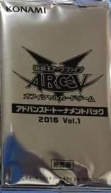 Advanced Tournament Pack 2016 Vol.1