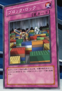 BlockLock-JP-Anime-5D.png