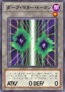 Dark Matter Token
