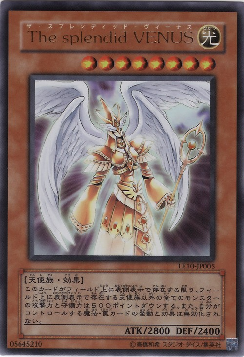 Limited Edition 10: Holy White (OCG-JP)