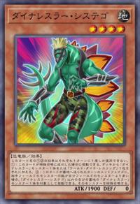 DinowrestlerSystegosaur-JP-Anime-VR.png