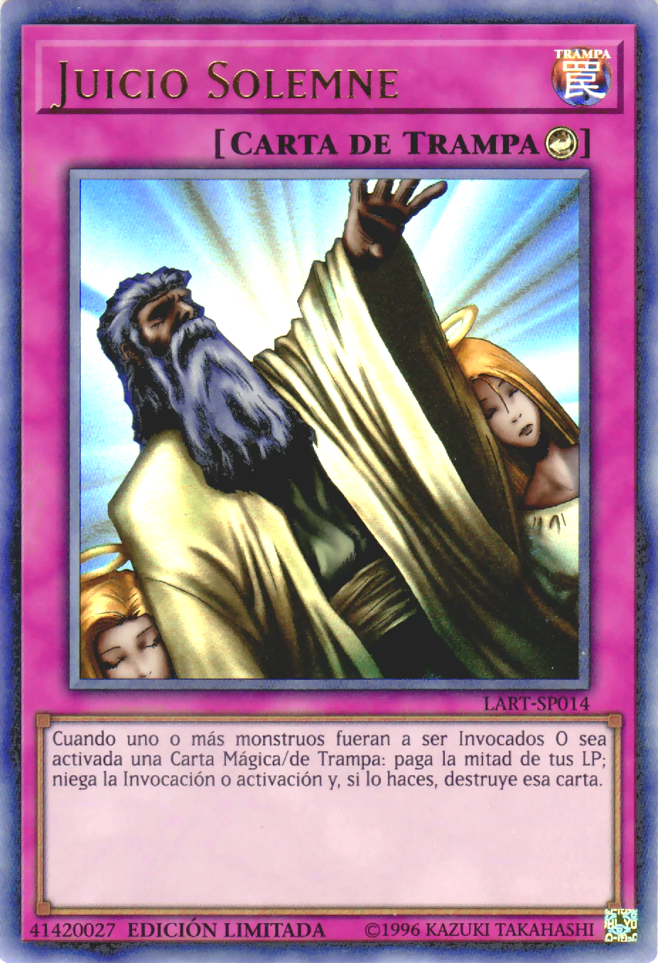 The Lost Art Promotion N (TCG-SP-LE)