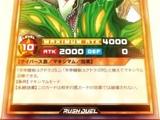 Yggdrago the Heavenly Emperor Dragon Tree (anime)