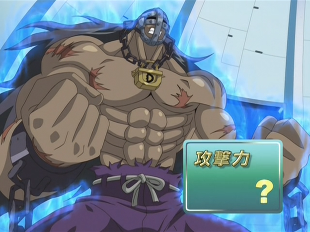 Destiny Hero - Dreadmaster (anime)