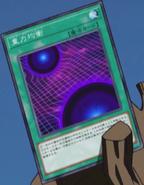 GravityBalance-JP-Anime-VR
