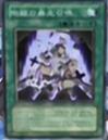 InfernoRecklessSummon-JP-Anime-GX.png