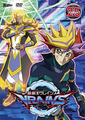 VRAINS DVD 25.png