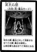 DomainoftheDarkRuler-JP-Manga-R
