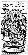 Gumbo-CapMon-JP-Manga.jpg