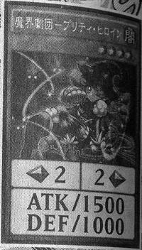 AbyssActorLeadingLady-JP-Manga-DY.png