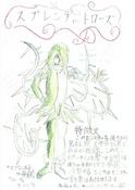 SplendidRose-JP-Anime-5D-AC