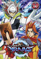 VRAINS DVD 29.png