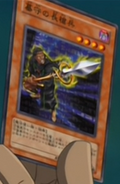 GravekeepersSpearSoldier-JP-Anime-GX