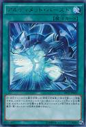 NeutronBlast-DP17-JP-UR