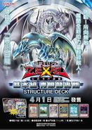 SD25-Poster-TC