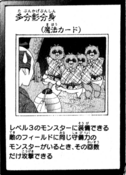 ShadowCloneZone-JP-Manga-ZX