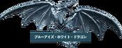 Blue-Eyes White Dragon (Jump Force)