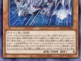 Blue-Eyes Jet Dragon