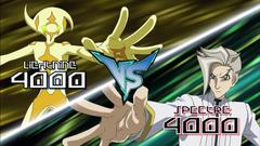 Lightning VS Specter.png