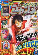 VJMP-2012-4-Cover