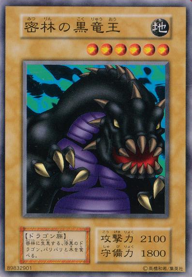 B. Dragon Jungle King