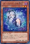 GhostrickYukionna-SHSP-JP-R