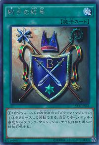 KnightsTitle-15AX-JP-ScR.png