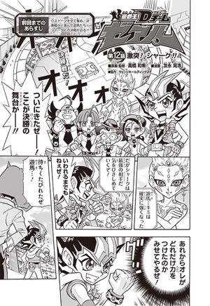 Yu-Gi-Oh! D Team ZEXAL - Chapter 012