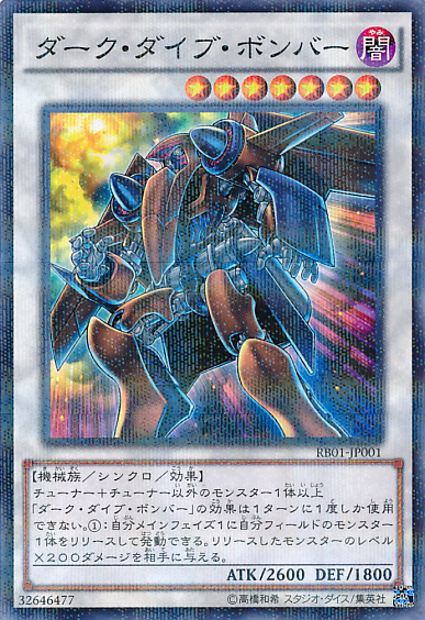 Perfect Rulebook promotional card (OCG-JP)