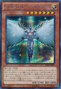 ElementalHEROHonestNeos-20AP-JP-ScPR