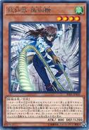 YosenjuIzna-RIRA-JP-R