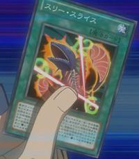 TriSlice-JP-Anime-ZX.png