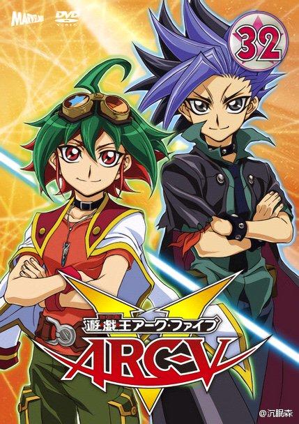 ARC-V DVD 32.png