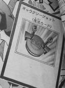 GalaxyShot-JP-Manga-ZX