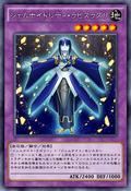 GemKnightLadyLapisLazuli-JP-Anime-AV